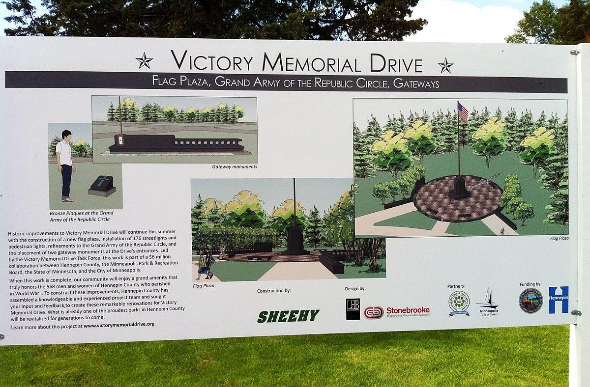 Victory Memorial01